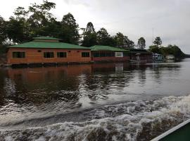 Hotel Photo: Amazon Arowana Lodge