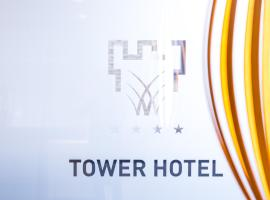 Hotel Photo: Tower Hotel