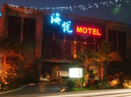 A picture of the hotel: Hiye Fashion Motel