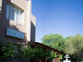 Hotel photo: Lily Guesthouse