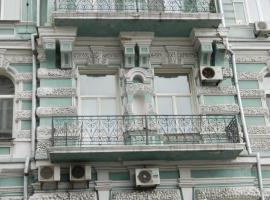 Hotel photo: Appartement in Kyiv city center