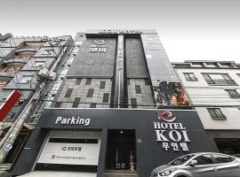 A picture of the hotel: Ulsan Koi Hotel