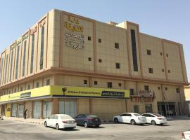 Hotel Photo: Durat Al Nayfah Furnished Units