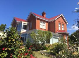 Hotel photo: Meriam Bed and Breakfast and Explore Tasmania with Meriambb