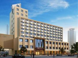A picture of the hotel: Hongyun Hotel Lanzhou