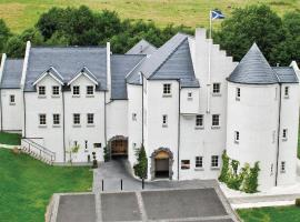 Hotel Photo: Glenskirlie House And Castle