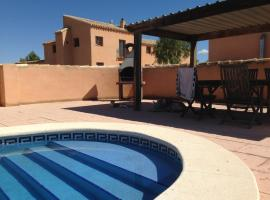 Hotel photo: Hacienda Charco del Buey