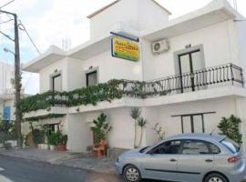 Argyro Studios and Apartments Agia Galini Grecia