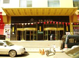A picture of the hotel: ChangChun ShangJian Capsule Apartment ChongQing Road Branch