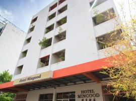 Hotel Photo: Hotel Mingood