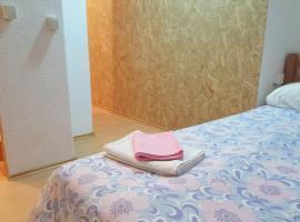 Hotel Photo: Morehead Guesthouse Vlasic
