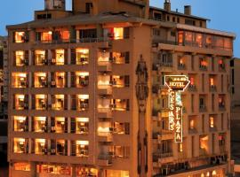 Hotel photo: Cesar's Plaza Hotel