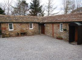 Hotel photo: Nuthatch Cottage
