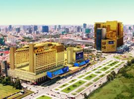 Hotel Photo: NagaWorld Hotel & Entertainment Complex
