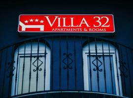 A picture of the hotel: Guesthouse Villa 32