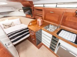 Hotel photo: UniqueBoat