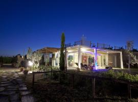 Hotel Photo: Toscana Biovillage