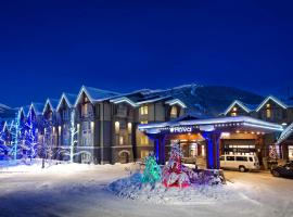Hotel photo: Aava Whistler Hotel