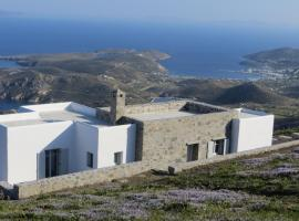 Hotel Photo: Serifos Houses Diasella