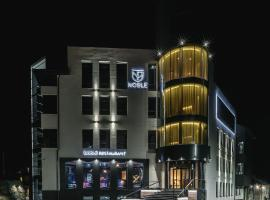 Hotel Photo: Noble Boutique Hotel