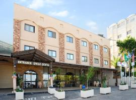 Hotel Photo: La Perla Kinneret