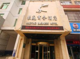 A picture of the hotel: Jining Haoting Business Hotel