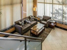 Hotel Photo: Red Lion Inn & Suites Long Island City
