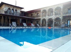Hotel Photo: Monastiri Guesthouse