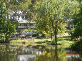 Hotel Photo: Granite Gardens Cottages & Lake Retreat