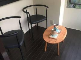 Hotel Photo: Apartment in Shibuya WF32