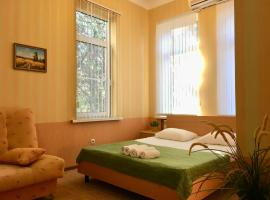 Hotel Photo: Teremok Guest House