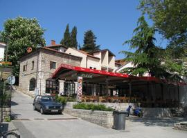 Hotel photo: Luccia Apartments - Ohrid City Centre