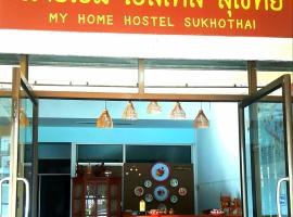 Hotel photo: My Home Hostel Sukhothai