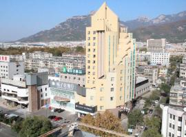 Hotel photo: Metropolo, Tai'an, Taishan Dai Temple