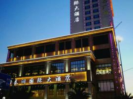 Hotel Photo: TaiRun International Hotel