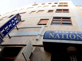 A picture of the hotel: National
