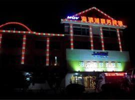 A picture of the hotel: Qingdao Hai Qing Yuan Business Hotel