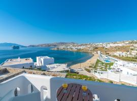 Hotel Photo: Cape Mykonos