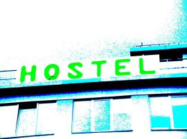 Hotel photo: Greenport