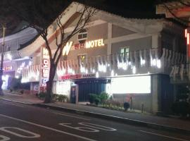 A picture of the hotel: Gyeongju W Drive-in Motel