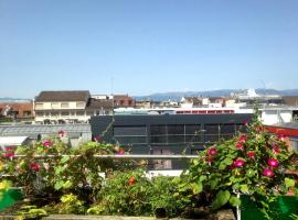 صور الفندق: Geneva center - studio with beautiful view