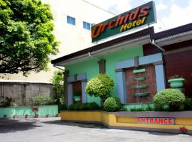 A picture of the hotel: Orchids Hotel