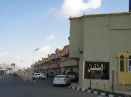 Hotel photo: Al Raha Apartment