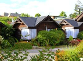 Hotel Photo: Holiday Homes Cabañas El Vergel
