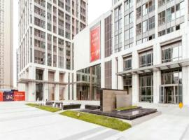 Hotel photo: Tianjin Zhizhen Boutique Apartment Nanshi Food Street