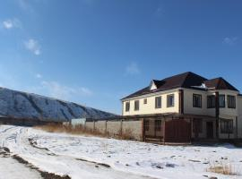 Hotel Photo: Mount Yard Karakol