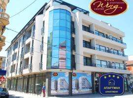 Hotel foto: Wing Club Apartments- Center