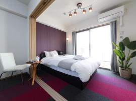 A picture of the hotel: Ceres Hotel Hakata