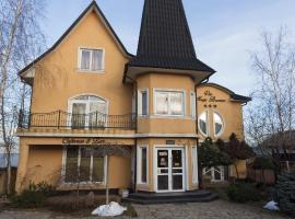 Hotel Photo: Vila Magic Bucovina