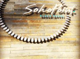 A picture of the hotel: Soho Point Beach House